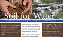 2016 Soil for Water Talk Series