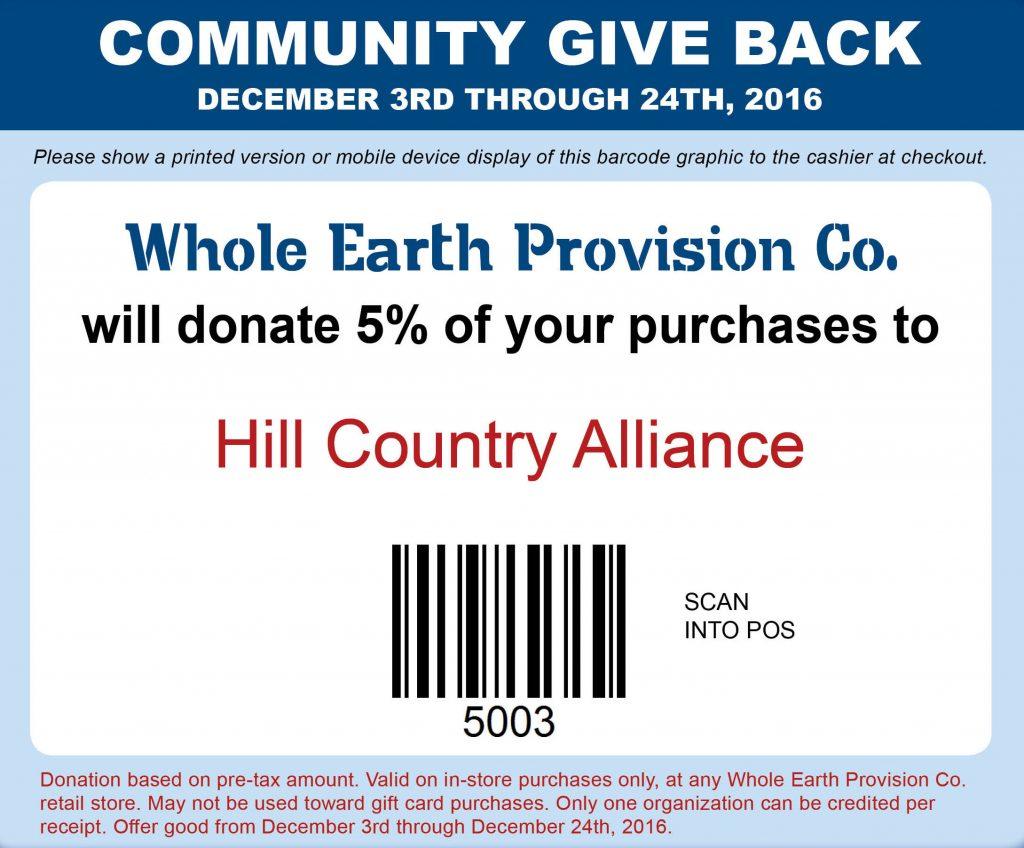 hca_give_back